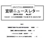 スクリーンショット 2015-05-28 14.03.40