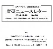 スクリーンショット 2015-05-28 14.04.15(2)