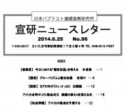 スクリーンショット 2015-05-28 14.04.15